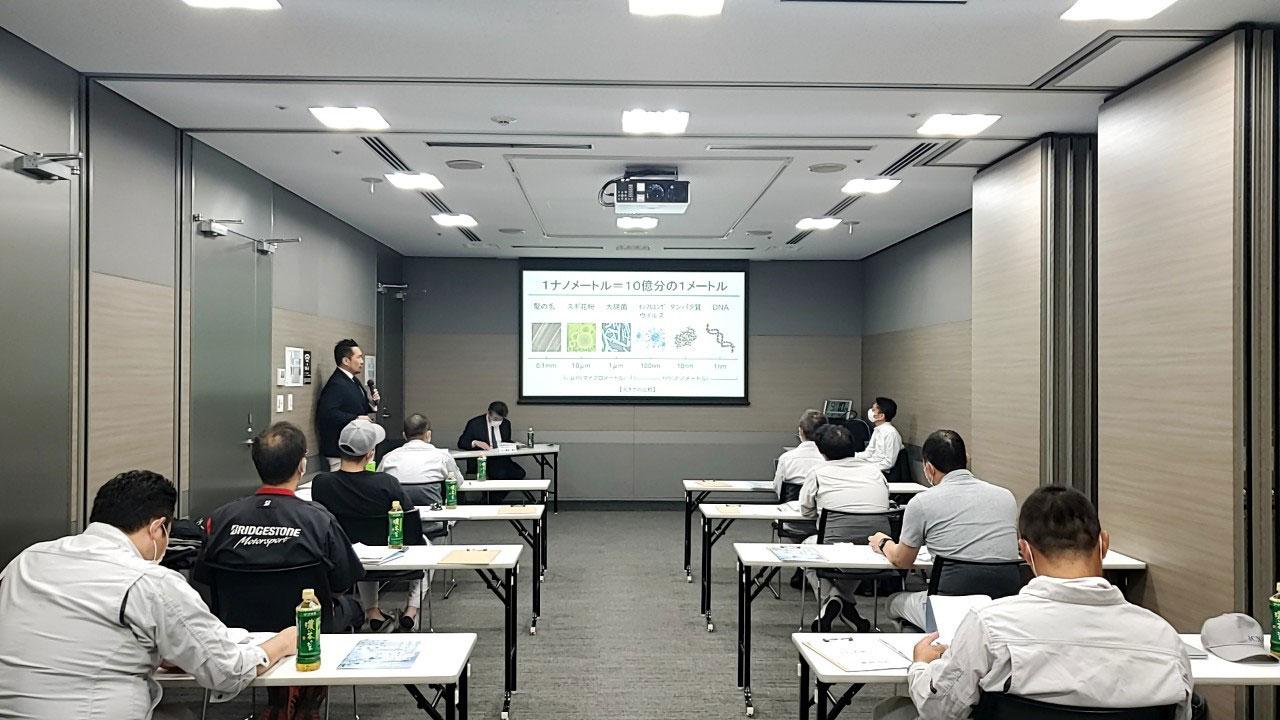 車両施工技術者+車両施工管理者認定講習会[東京]