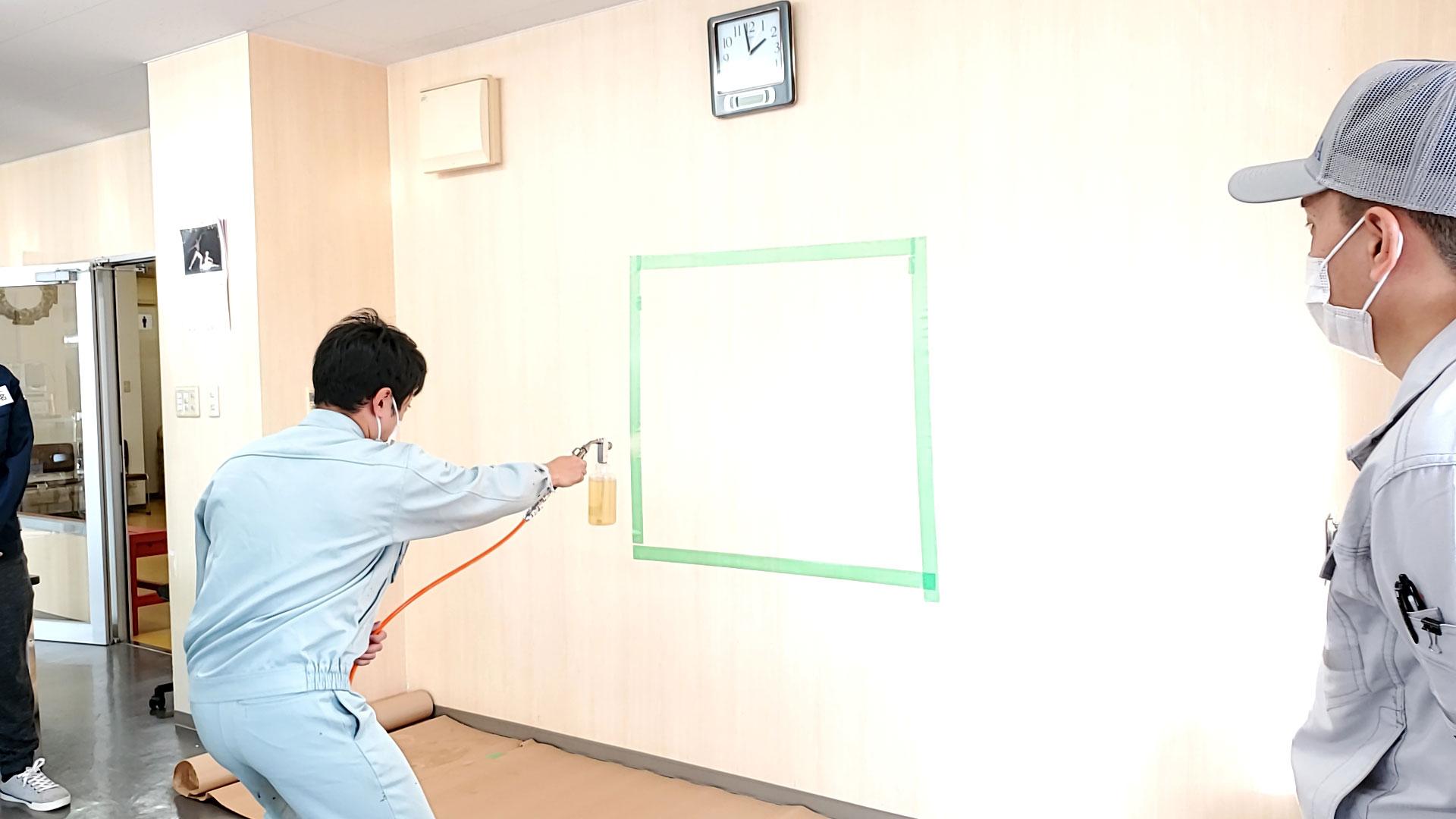 室内施工技術者+管理者認定講習会[北海道]