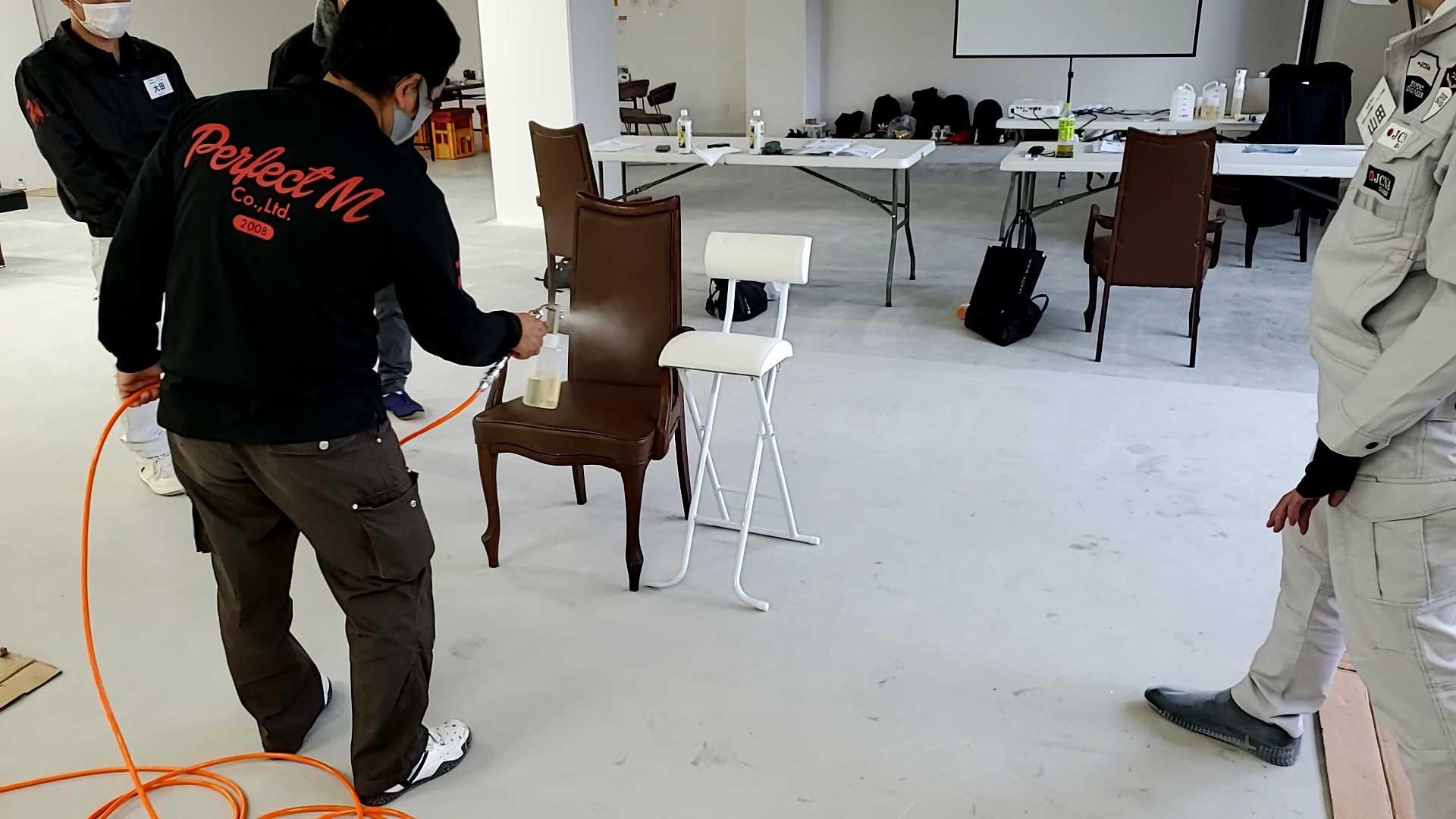 室内施工技術者+管理者認定講習会[沖縄]