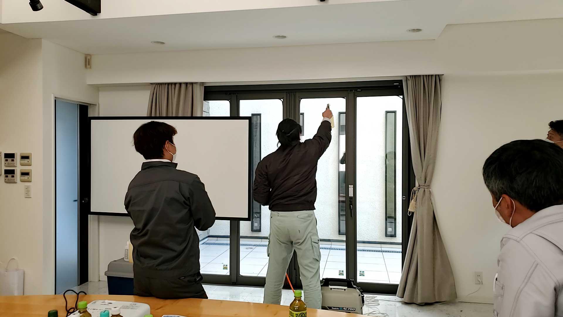 室内施工技術者+管理者認定講習会[茨城]